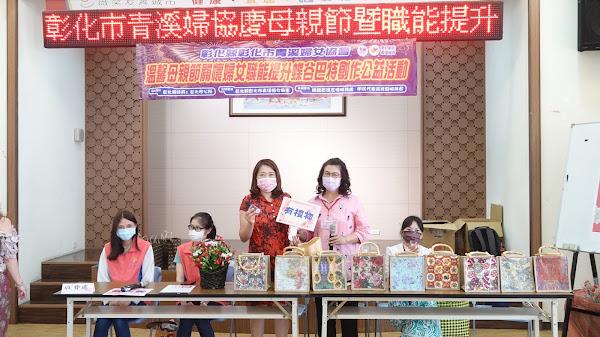 青溪婦女協會培育女性職能專才 温芝樺蝶古巴特教學