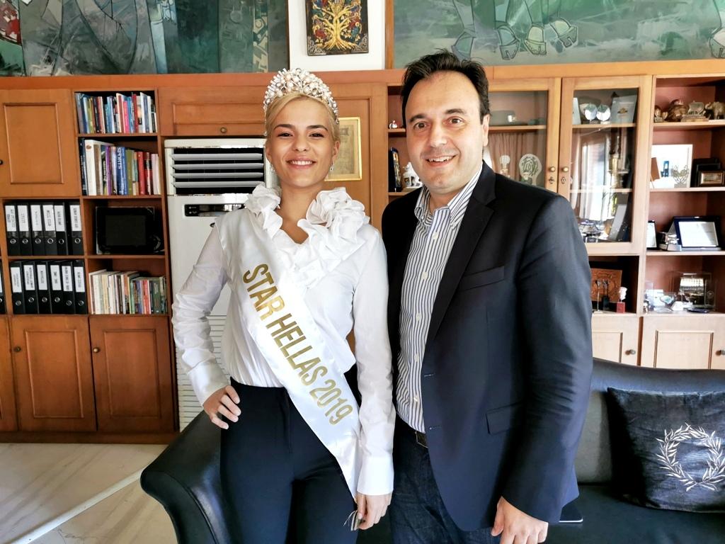 Η πιο όμορφη Ελληνίδα στο Δημαρχείο Τρικκαίων