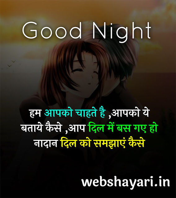 good night pictures images status