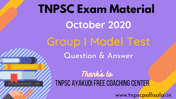 October Month TNPSC Group 1 Model Test Question and Answer