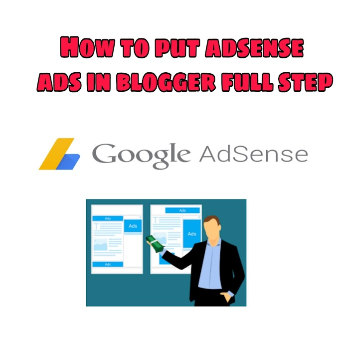 How to put adsense ads in blogger??