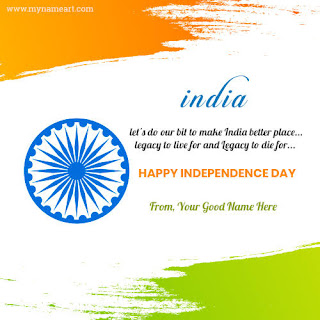 Happy Independence day 2020 images Download
