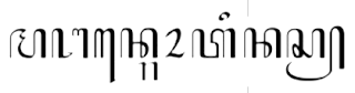 Soal UAS Bahasa Jawa Kelas 5 SD Semester 1 ( Ganjil ) Dan Kunci Jawaban