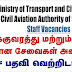 Vacancies in Ministry of Transport and Civil Aviation