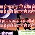 Romantic shayari for gf, shayari image, mile ho tum hamko