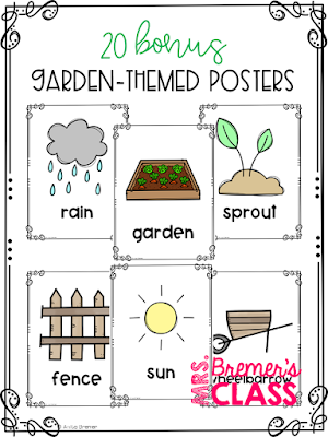 This We Are the Gardeners book study is packed with companion activities to go with the book by Joanna Gaines. Your students will love learning about gardening, and the important lesson that we don't give up when things don't work out the first time: every failure teaches us something and makes us braver for the next time! These fun literacy ideas and guided reading activities are perfect for a spring theme! #bookstudy #bookstudies #guidedreading #wearethegardeners #picturebookactivities