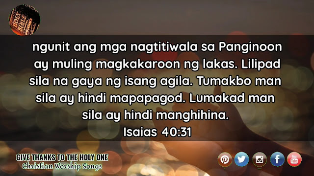 Give Thanks To The Holy One Bible Verse About Hope