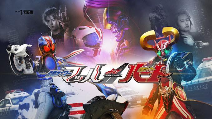 Kamen Rider Drive Saga: Kamen Rider Mach And Heart Subtitle Indonesia