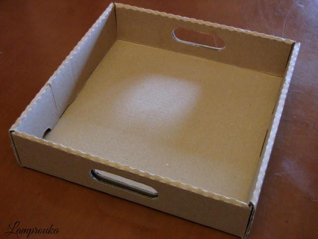 Χάρτινο κουτί συσκευασίας μετατρέπεται σε διακοσμητικό δίσκο.