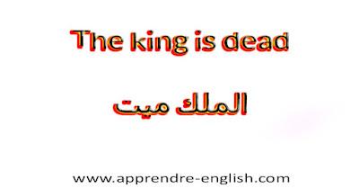 The king is dead    الملك ميت