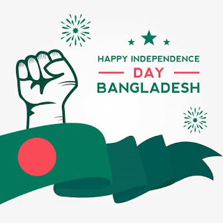 happy independence day bangladesh