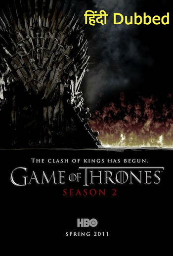 Game of Thrones Season 2 Complete