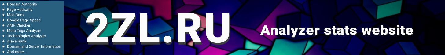 2zl.ru analisis
