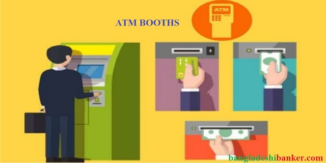Short Notes for JAIBB-Business Communication : ATM Booth