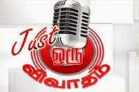 Just Oru Vivadham – Ladies Special