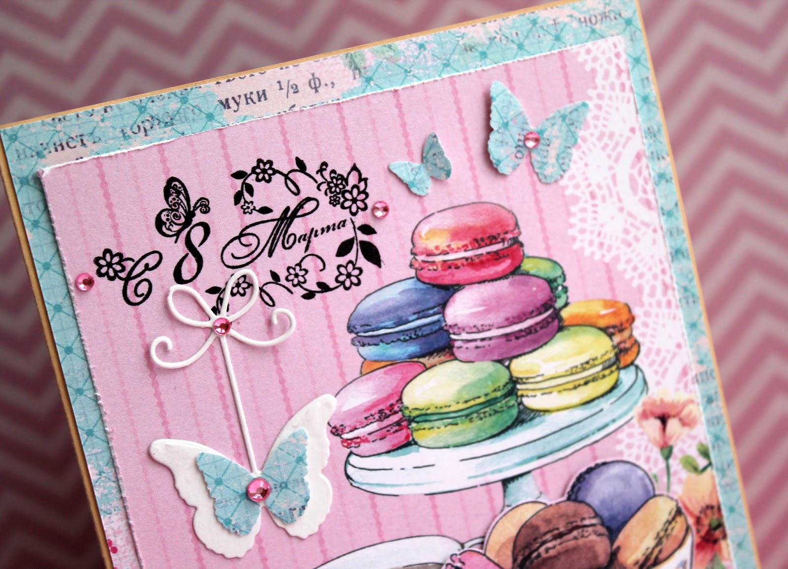 Открытка елене, открытка со сладостями скрапбукинг