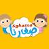 Sgharna : le premier vrai site tunisien pour les enfants