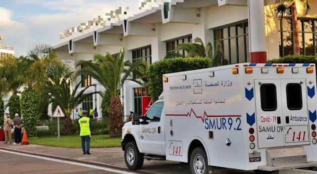 تقرير المغرب / فيروس كورونا 24H: 3924 علاجًا و 38 حالة وفاة ومعدل إماتة للحالات 1.66٪