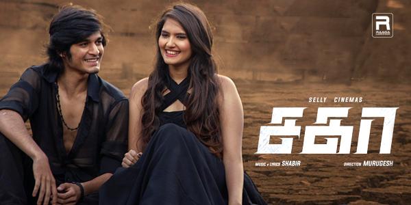 Sagaa 2020 Full Movie Download hindi dubbed Avi
