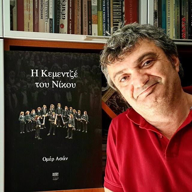 Η Ποντιακή διάλεκτος ομιλείται από περίπου 300.000 ανθρώπους στην Τουρκία