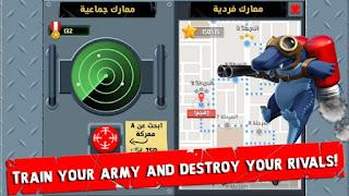 Temsa7 Army Apk v2.0 Mod (Cheat Menu)