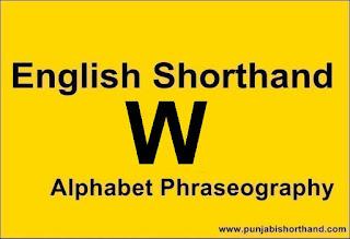 English Shorthand W Alphabet Phraseography