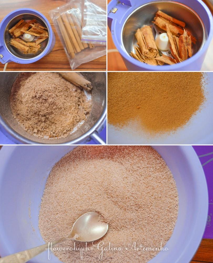 сахар с корицей рецепт