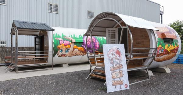《台中.豐原》world居涵管屋|新式建築|夢裡那兔塗鴨藝術|小空間大滿足|免費參觀