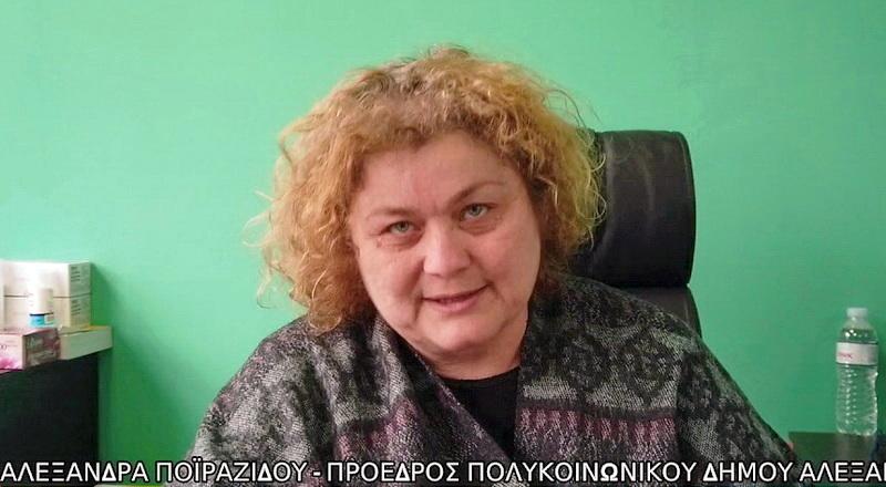 Η Ποϊραζίδου διόρισε στο Πολυκοινωνικό την αδελφή της και στο Δήμο την κόρη της