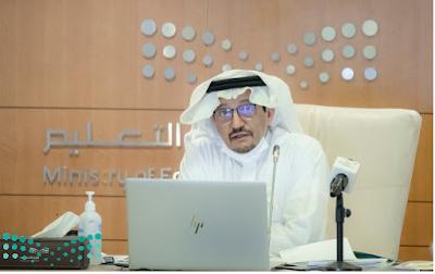 وزير التعليم معايير القبول في الجامعات