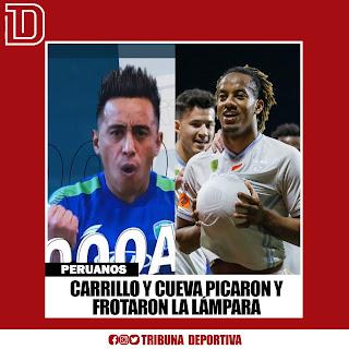 CARRILLO Y CUEVA PICARON Y FROTARON LA LÁMPARA 🇸🇦 💥⚽