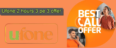 Ufone 3 pe 3 offer Price Details 2021