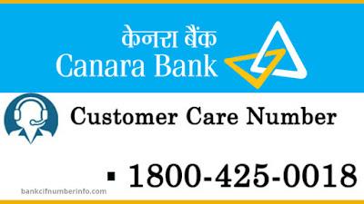 Canara Bank Toll-free number