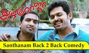 All In All Azhaguraja Comedy | Santhanam Back 2 Back Latest Comedy Scenes Vol.2 | Santhanam Karthi