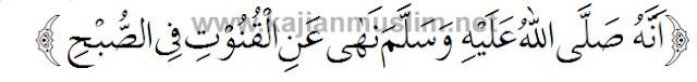 Imam Baihaqki