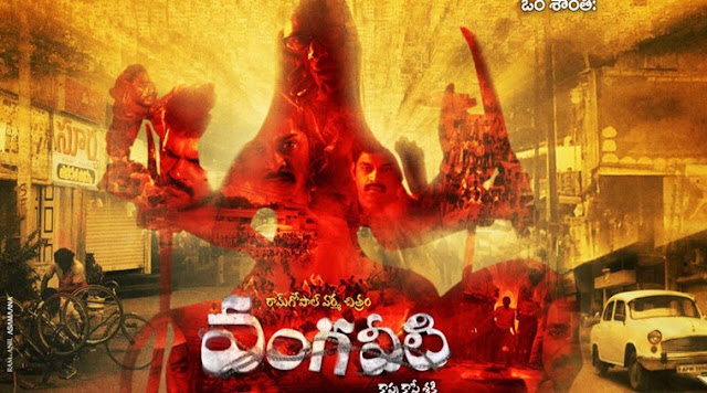 Vangaveeti, Movie Poster, RGV, Vijaywada