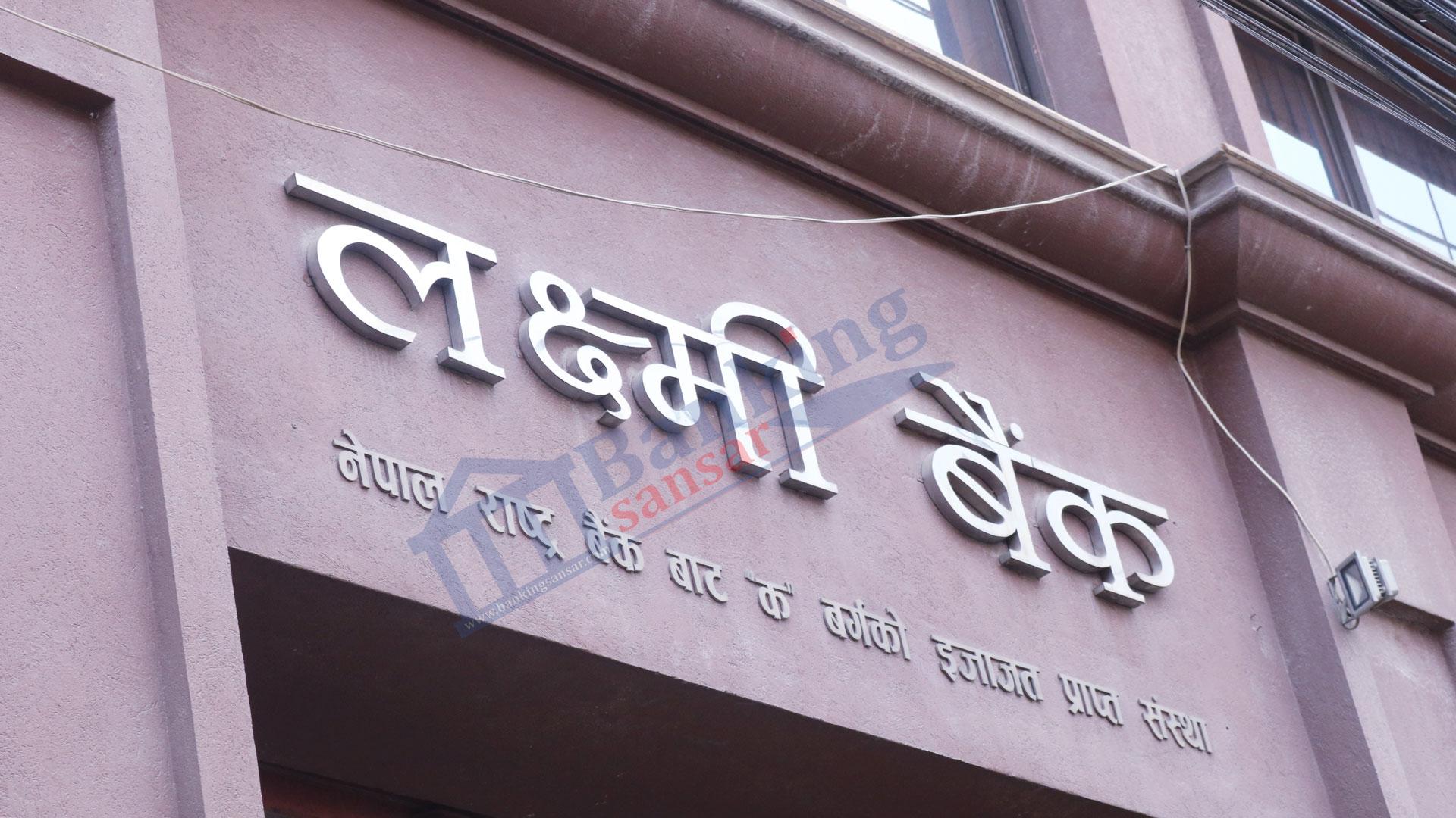 Laxmi Bank