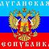 """В """"ЛНР"""" заявили, что никогда не обещали безопасность миссии ОБСЕ"""