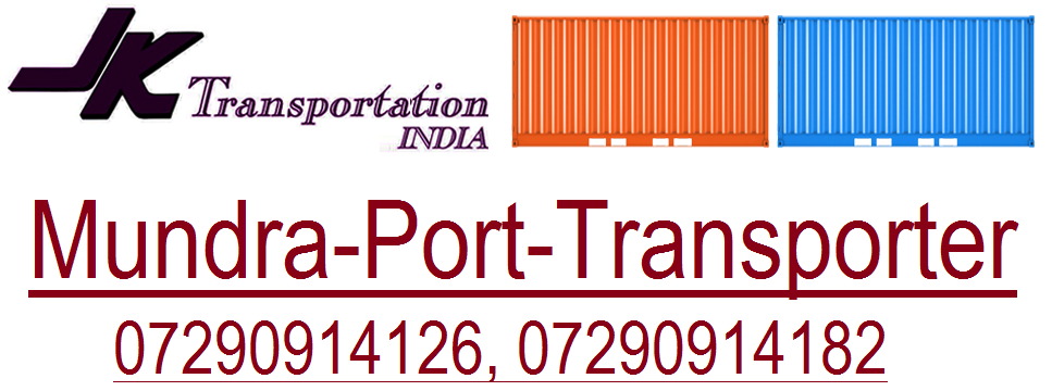 icd visit at dadri Find out concor dadri icd imports data of india customs view import data, indian trade data and shipment data of concor dadri port.