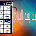 تحميل ALIWIX TV APK تطبيق جديد لمشاهدة كل القنوات العربية و العالمية دفعة واحدة بلا اشتراك اطلاقا