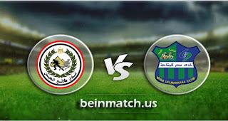 مشاهدة مباراة مصر المقاصة وطلائع الجيش بث مباشر اليوم 27-01-2020 في الدوري المصري