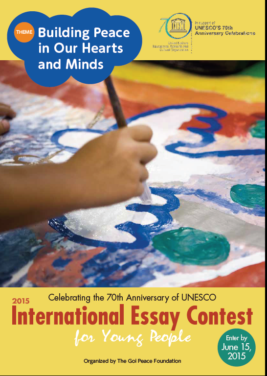 Student Essay Competition