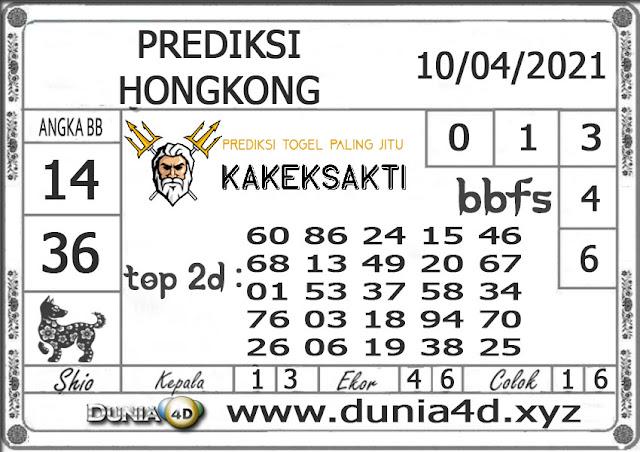 Prediksi Togel HONGKONG DUNIA4D 10 APRIL 2021