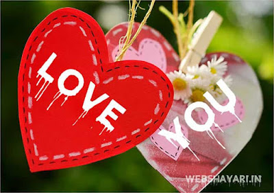 latest i love you images download