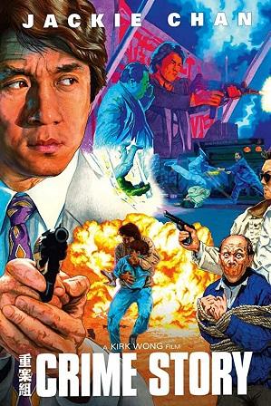 Crime Story (1993) 350MB Full Hindi Dual Audio Movie Download 480p Bluray