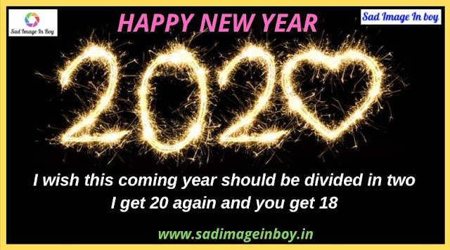 Happy New year Images | merry christmas and happy new year 2020, new year essay