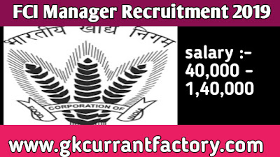 FCI Manager Recruitment, FCI Recruitment