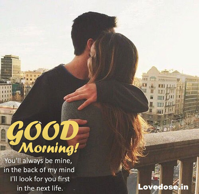 Ultimate Good Morning Quotes for her