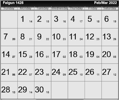 Bengali calendar 1428 [ফাল্গুন ১৪২8]
