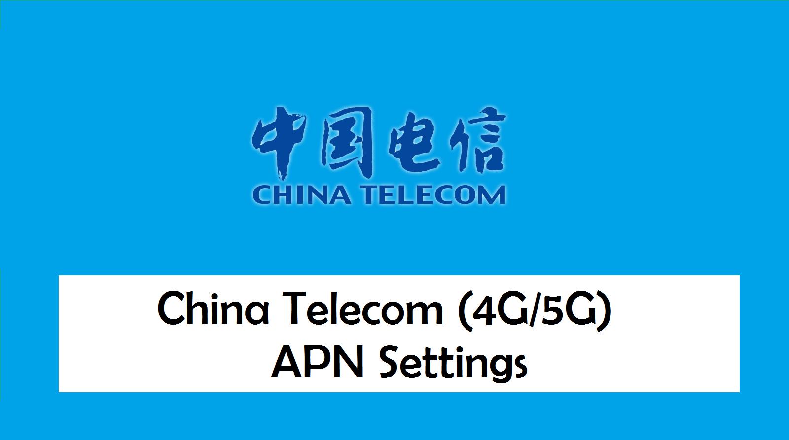 China Telecom APN Settings